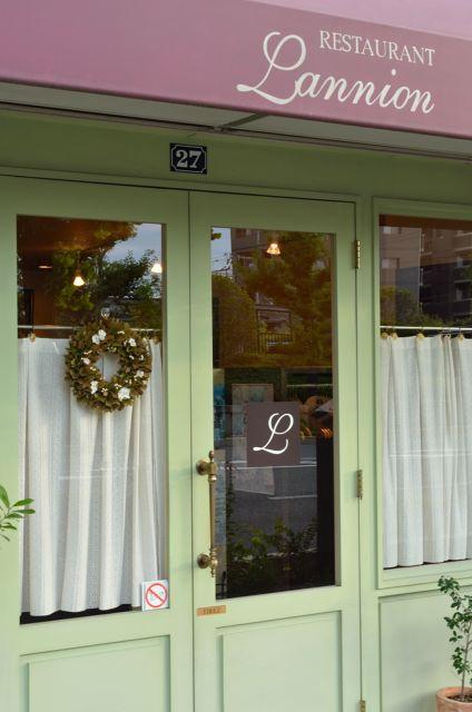 京都で一番好きなフレンチレストラン 「ラニオン」